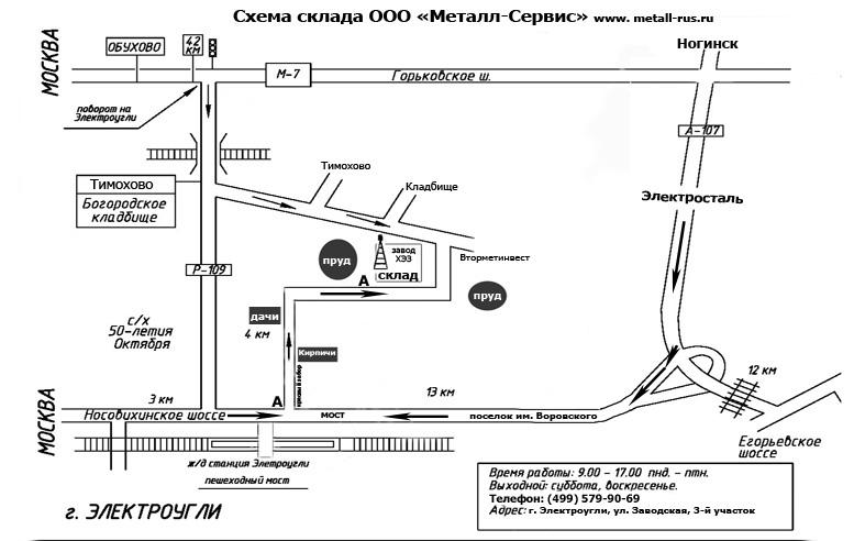 Схема проезда Склад в Москве