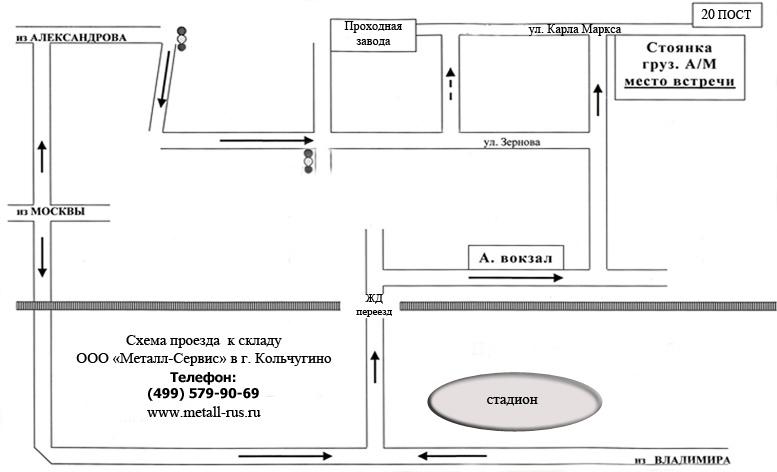 Схема проезда Склад в